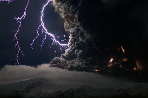 vulcan islandez