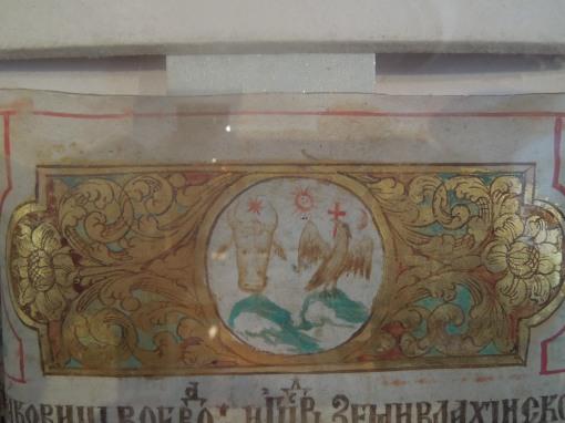 Moldova si Tara Romaneasca, unite la 1731 ... in stema curajoasa a lui Mihai Racovita!