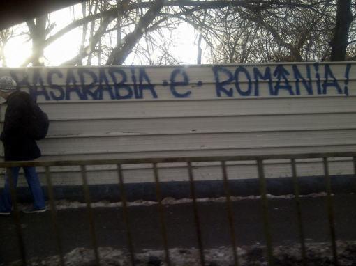 Basarabia e Romania!