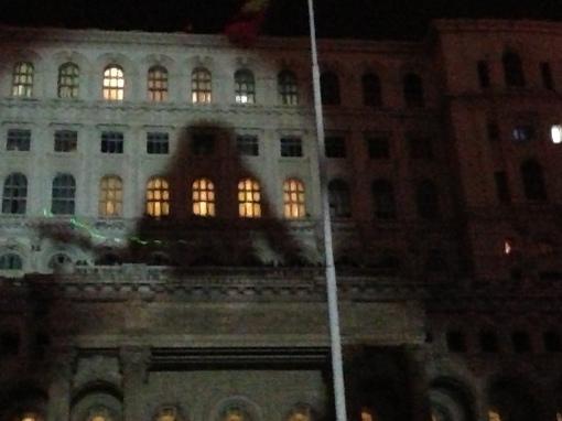 The Wall - Bucuresti 2013