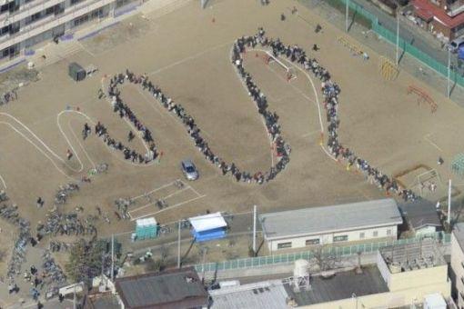 Coada la poporul japonez: forma de respect pentru dreptul celuilalt ...