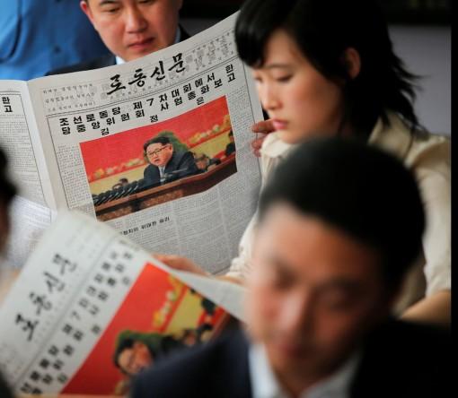 reporteri la Phenian